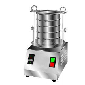 供应共成--标准筛/实验筛/振动电机