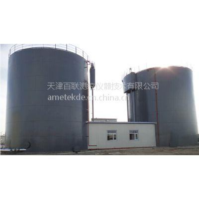 供应射频导纳界面仪(油田沉降罐专用)