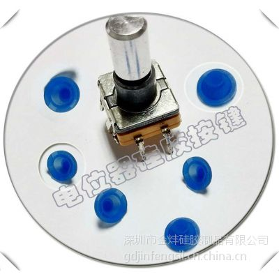 YF0720硅胶按键单点多点按键开模定做