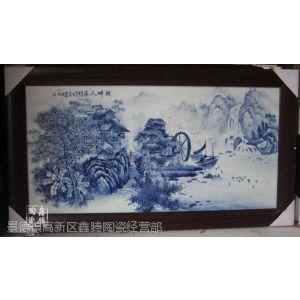 供应青花瓷板画,礼品青花山水瓷板画,装饰品