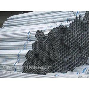 供应曲周热镀锌管镀锌管标准镀锌管壁厚