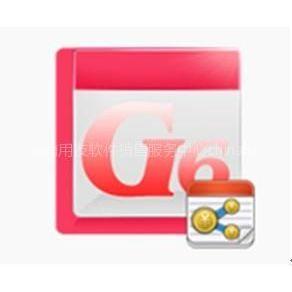 供应G6医院财务管理,山东用友软件,新医院会计制度