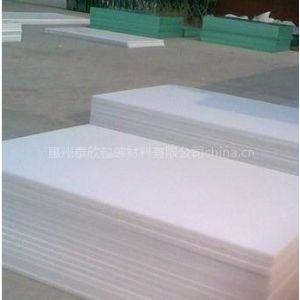 供应PVC板材