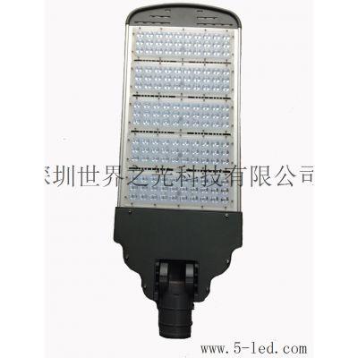 厂家供应LED路灯(灯头可调)