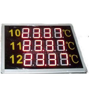 供应温度采集模块显示器 多路温度显示器