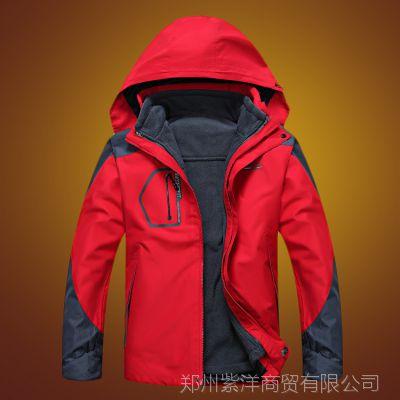 2014冬季新款运动户外男士冲锋衣三合一 两件套可脱卸 一件代发