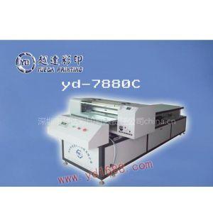 供应办公室玻璃匾额打印机丨越达YD-7880万能打印机