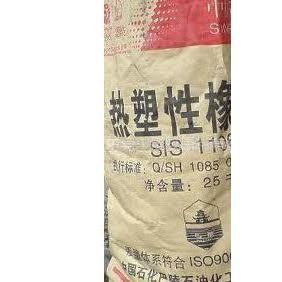 供应SIS橡胶原料1209、1124中石化巴陵石化