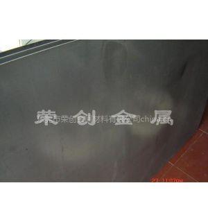 供应弹簧钢带 弹簧钢板 进口日本SUP10弹簧钢