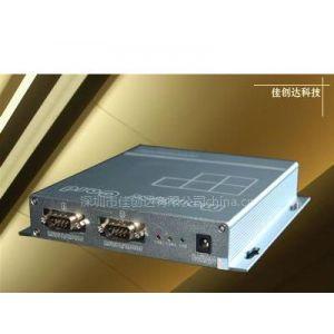 供应海洛斯空调远程监控板