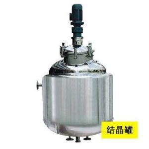 供应不锈钢卫生结晶罐,浓缩结晶罐,原料药结晶设备