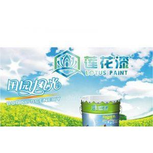 供应供应涂料  莲花低碳随易洗墙面漆