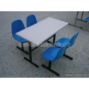 供应利鑫玻璃钢餐桌椅