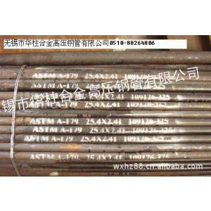 供应冷拔(冷轧)精密无缝管-无锡华柱、鑫强精密无缝钢管厂