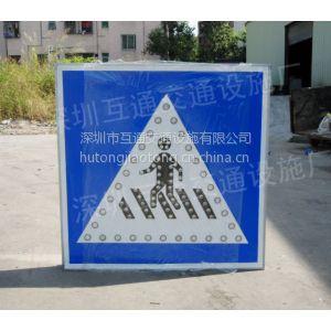 太阳能人行横道标牌、太阳能标牌、太阳道口标、太阳能线形诱导标牌、太阳能警示标牌、太阳能施工标志牌