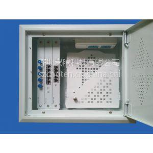 供应供应广东深圳弱电箱配电箱智能信息箱光纤箱联系电话13428706932