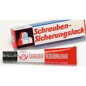 供应德国贝德螺纹锁固剂/schraubensicherungslack 现货