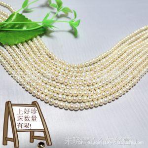 供应小额混批  圆珠成品项链 淡水珍珠 天然珍珠项链