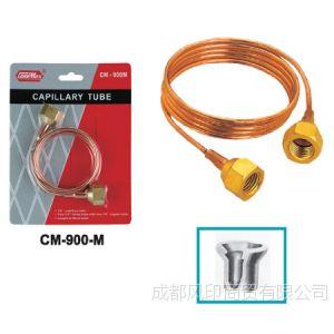 供应   台湾格美   毛细管接头   CM-900-M