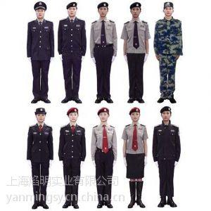 供应供应·上海保安服 订制保安服 订购保安制服 定做保安服 定制物业服保安服团购