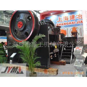 供应上海鄂破机-选矿设备、PE颚式破碎机、PF反击破碎机(图)、