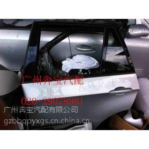 供应宝马525车门总成 叶子板 尾灯 尾盖拆车件汽车配件