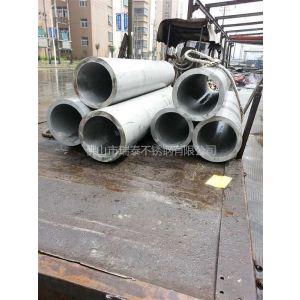 供应佛山澜石低价2520耐高温窑炉专用不锈钢无缝管