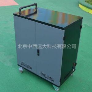 供应平板电脑充电柜 型号:YMSM-48位
