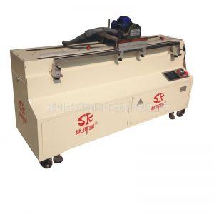 供应全自动磨刀机 磨刀机价格 郑州生产厂家直销 万能磨刀机