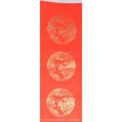 墨意堂【2.1米云龙图案】印瓦当图案全年红纸春联对联 描金印金