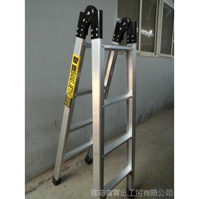 全国五金批发梯子铝合金折叠1.5*3M 加厚铝合金梯子折叠梯 工具梯
