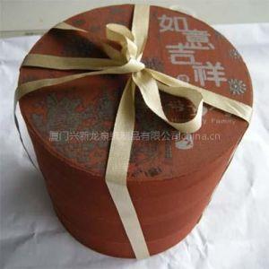 供应厦门纸盒/厦门圆盒/厦门圆纸筒/厦门园纸芯生产加工厂