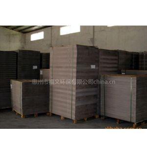供应工业纸板,压塑板,灰板纸,纸板