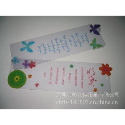 专业PVC标牌.PET吊牌印刷加工 专业标牌生产厂家 深圳彩艺特印刷