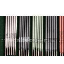 供应AT-Ni830/AWS ENi – 1镍基焊条镍308铸铁焊条