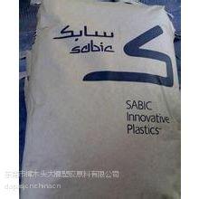 供应PC/ABS基础创新塑料(南沙)C2950-111 无溴阻燃 抗冲击良好