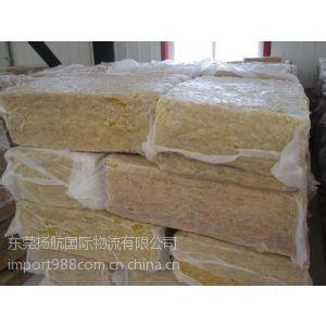 供应越南羧基丁腈橡胶进口关税是多少-报关代理公司