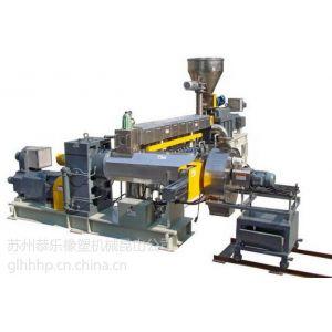 供应橡胶造粒机