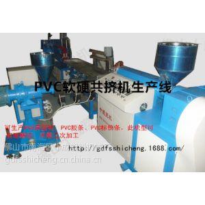 供应PVC标价牌挤出机, PVC异型材挤出机(可带精切),共挤机