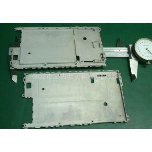 供应供应镁合金手机外壳 平板电脑外壳 镁合金压铸模具开发