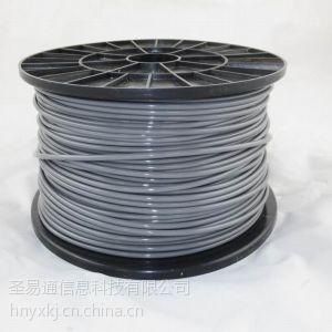 供应河南PLA生物降减塑料 3d打印机耗材