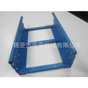 供应梯边电缆桥架成型生产线 冷弯机械设备 建材生产加工机械