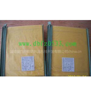供应100%天丝纤维60s:纯纺、混纺床上用品件套