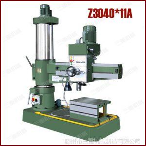 供应摇臂钻Z3040X11A 立式摇臂钻床 小型精密台钻 钻床厂家直销