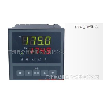 供应昆仑PID调节仪双显示智能调节器|PID控制器