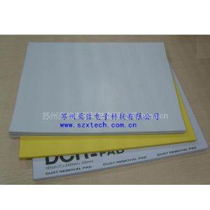 供应供应PVC  白底 粘尘纸本 纸本