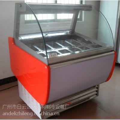 供应冰淇淋保鲜柜,清远蛋糕保鲜柜,连州饮料保鲜柜,三水保鲜柜冷柜订做