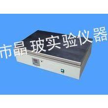 供应DB型数显不锈钢电热板
