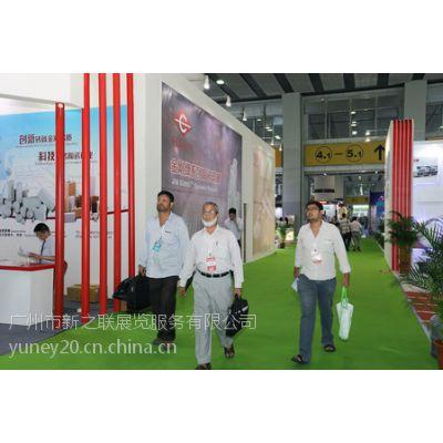 2015广州陶瓷机械配件展