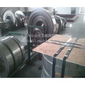东莞硅锰弹簧钢SUP6棒材/板材/卷带/线材